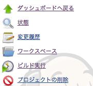 スクリーンショット 2013-01-16 18.38.58