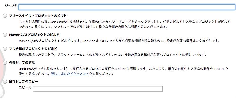 スクリーンショット 2013-01-16 18.20.04