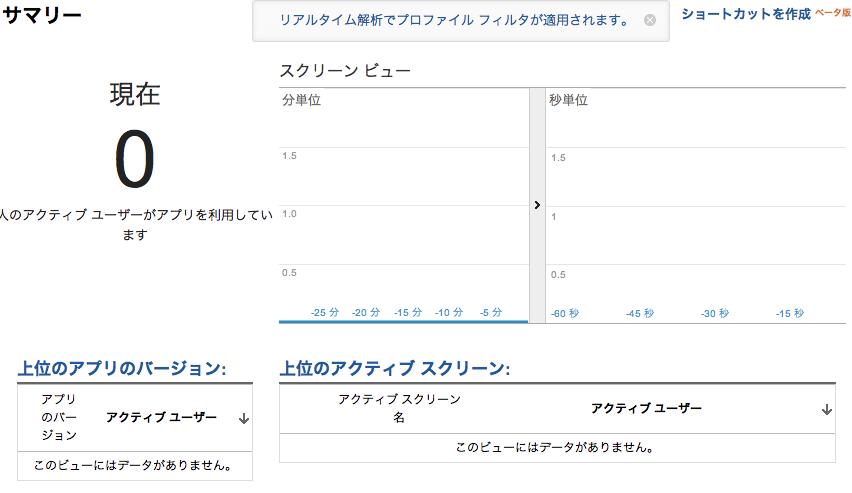 スクリーンショット 2013-02-07 17.26.08
