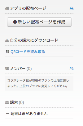 スクリーンショット 2013-03-21 15.36.49