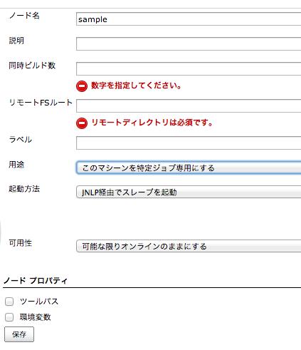 スクリーンショット 2013-03-12 19.41.31