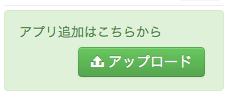 スクリーンショット 2013-03-21 15.48.57