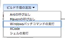 スクリーンショット 2013-03-25 16.33.25