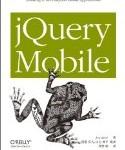 [感想] jQueryMobile ☆☆☆☆(4.0)