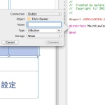 iPhoneアプリ開発  芳名帳アプリ作成(2) -記帳画面作成-