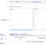 iPhoneアプリにGoogle Analyticsを入れてみる -Google Analytics SDK for iOS導入-