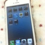 iPhone5を4日ほど使ってみての感想 -DOCOMOからauへ-