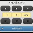 datebox-date